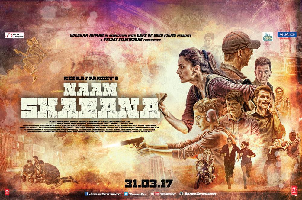 Naam Shabana 2017 Movie Trailer Trailer List
