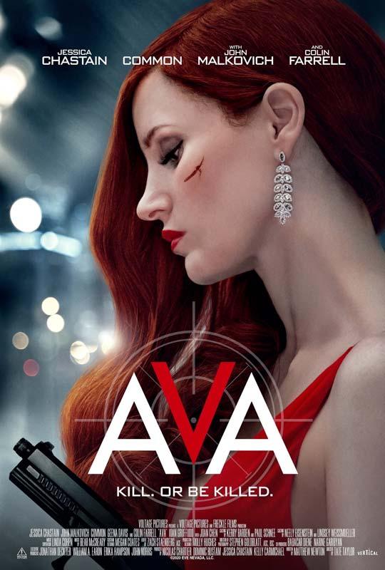 Ava Poster 2020