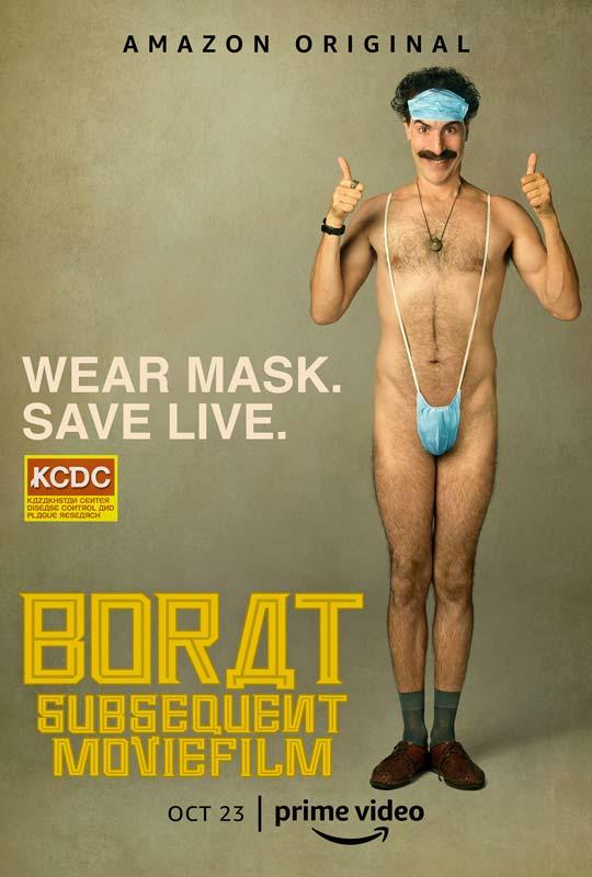 Borat Subsequent Moviefilm Poster 2020