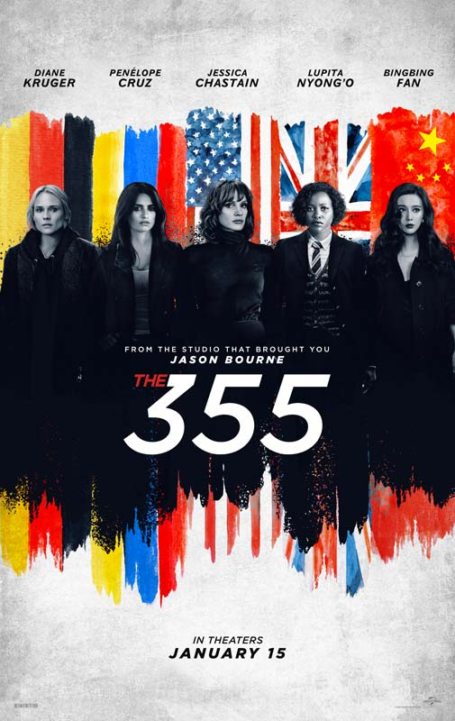 The 355 Poster 2021